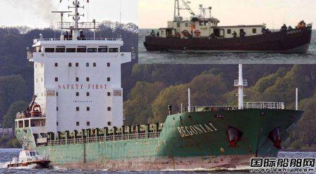 一艘集装箱船撞沉波兰渔船19人全部获救