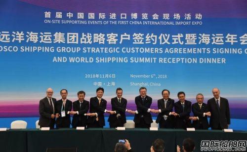 10家企业联手打造航运业首个区块链GSBN