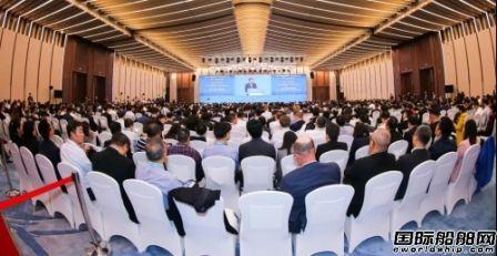 中远海运成功主办国际海运年会2018
