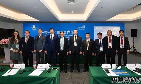 招商局集团与五家战略合作伙伴签署采购协议