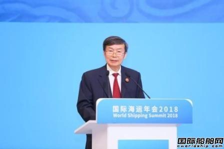 何建中:中国航运市场将全面对外开放