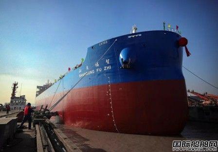 金陵船厂为山东海运建造82000吨8号散货船出坞