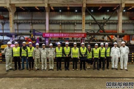 振华重工一艘1200吨自升式风电平台开工