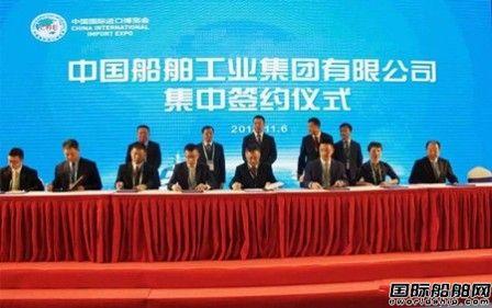 外高桥造船与8家外企签采购协议