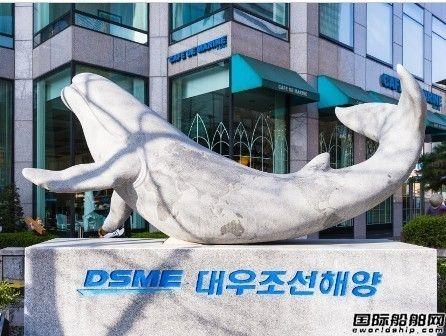 韩国否认违规补贴造船业指控