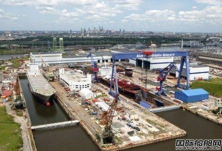 Philly船厂解雇近半员工4艘集装箱船终止建造