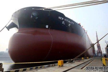 """全球首艘安装风帆VLCC扬""""帆""""远航"""