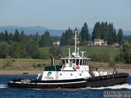 美国船厂NBBB获4+6艘拖船建造合同