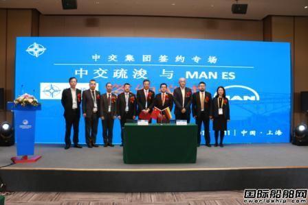 MAN亮相首届中国国际进口博览会收获多份订单