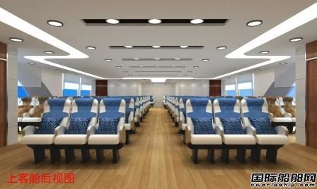 武汉理工船舶新签200客位全铝合金双体客船设计合同