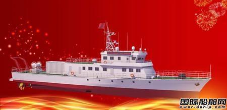 七O一所武船院中标首艘海缆运维船设计项目