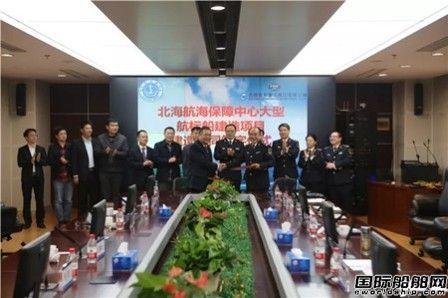 武船集团签订大型航标船建造合同