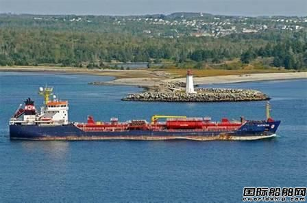 Algoma收购一艘成品油船