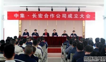 长宏国际获6艘订单发力支线集装箱船市场