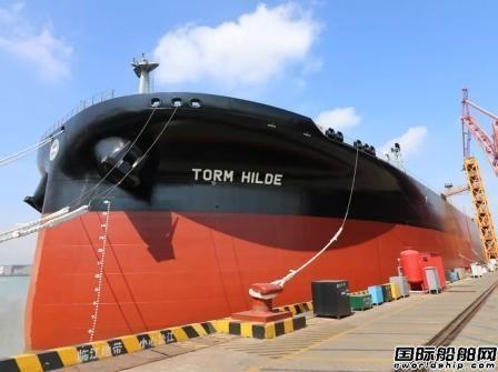 广船国际进军脱硫系统市场