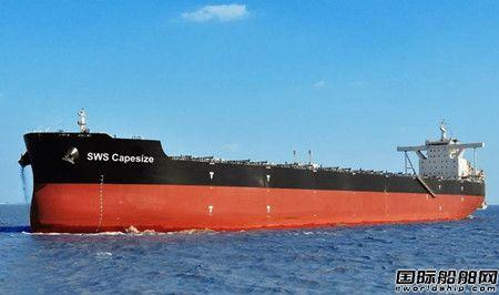 外高桥造船接获10艘好望角型散货船订单