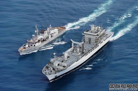 Hawboldt接获订单为加拿大两艘海军供应船配套