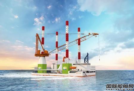 武汉船机签订国内最先进海上风电运维平台关键装备合同