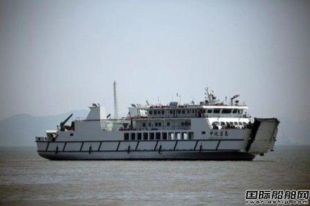 浙江凯灵船厂78米消防指挥救援船试航