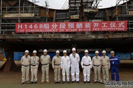 外高桥造船FPSO项目分段预舾装开工