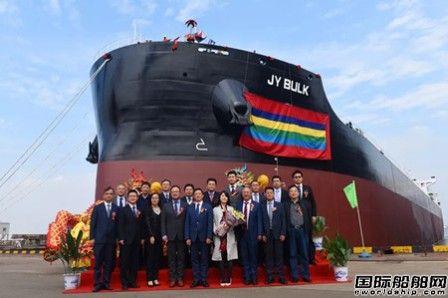中船澄西再交一艘82000吨散货船