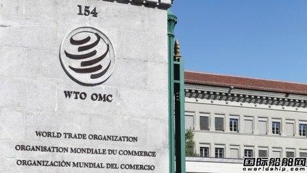 日本向WTO提起申诉抗议韩国援助造船业
