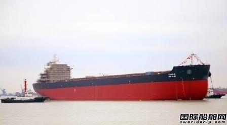 今年第13艘~中船澄西19号82000吨散货船下水