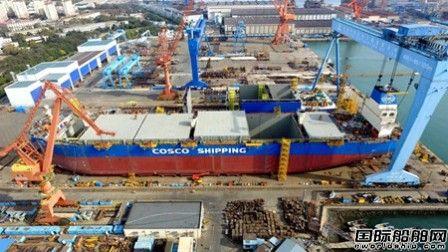 大连中远海运重工多用途纸浆船N849完成90B分段吊装