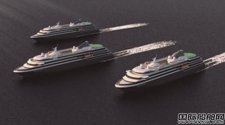 Mystic Cruises订造2艘极地探险邮船