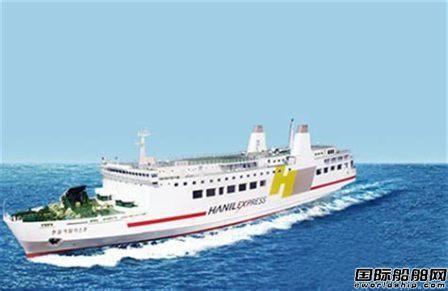 大鲜造船获1艘汽车渡船订单
