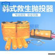 手持式气动式韩式美式抛绳器供应