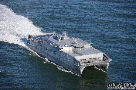 Austal向美国海军交付今年第四艘远征快速运输舰
