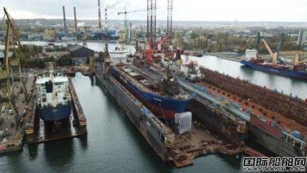 OC AGGNES(H190)在波兰坞修工作进展顺利