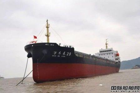 天时造船交付一艘多用途货船