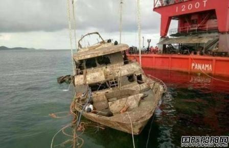 """普吉沉船""""凤凰号""""打捞上岸"""
