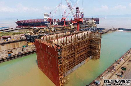 舟山中远海运重工首开大型集装箱加长加高改装先河