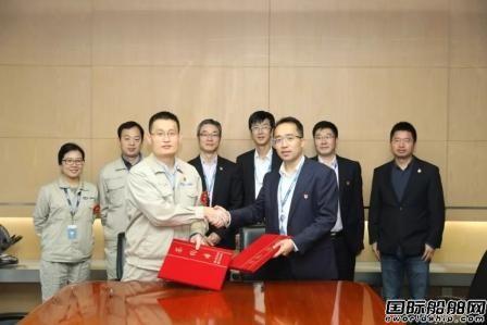 外高桥海工与斯达瑞签署海洋工程合作协议
