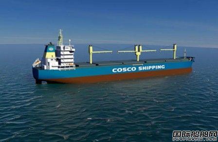 中远海运特运订造9艘62000吨多用途纸浆船