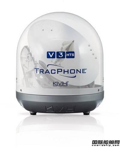 KVH推出TracPhone V3高通量卫星天线