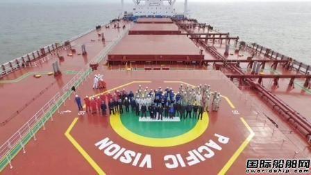 海兰信助力全球最大智能船舶完成海试