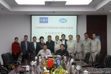 中船动力接获镇江船厂发电机组及SCR系统订单