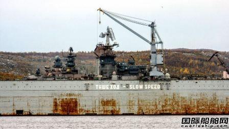 俄罗斯修理航母浮船坞沉没事故已致一人死亡