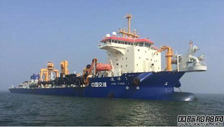 """亚洲最大耙吸式挖泥船""""浚洋1""""首次来到连云港"""