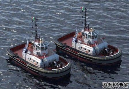 达门与意大利拖航公司签订两艘拖轮订单