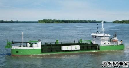 PaxOcean获IHC三艘挖泥船转包建造合同
