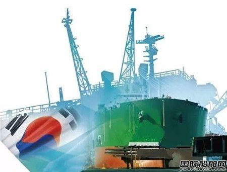 订造140艘船!韩国政府欲全面振兴造船业