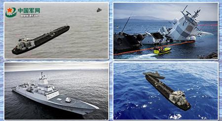 """探秘:挪威""""宙斯盾舰""""被撞沉始末"""