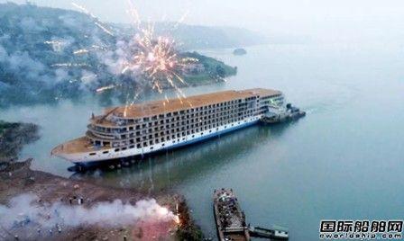 想不到~这家重庆船厂建造的长江最大游轮下水