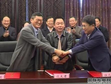 扬子江船业重整江西船厂进军采矿业