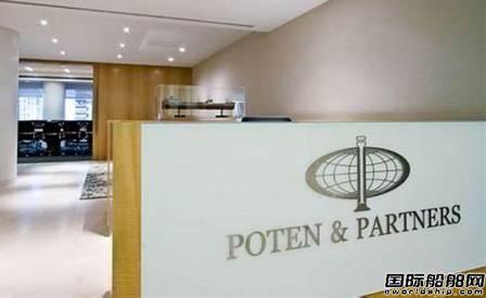 金融巨头收购船舶经纪公司Poten & Partners